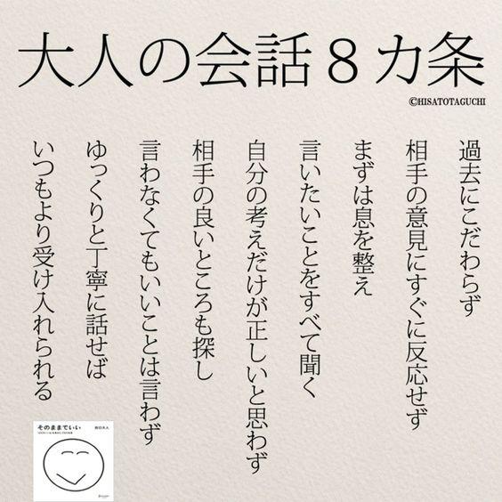 f:id:kamisamachang:20201021080513j:plain