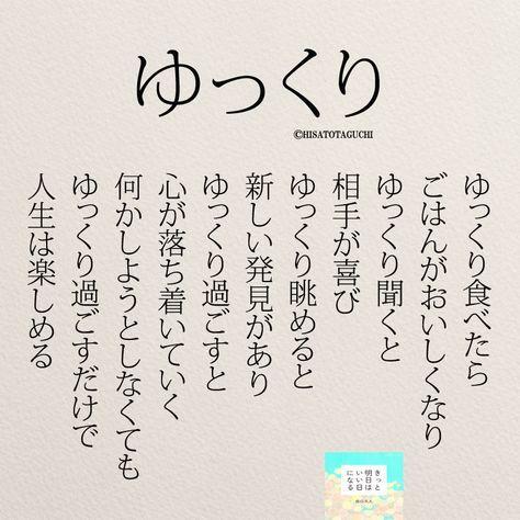 f:id:kamisamachang:20201026083010j:plain