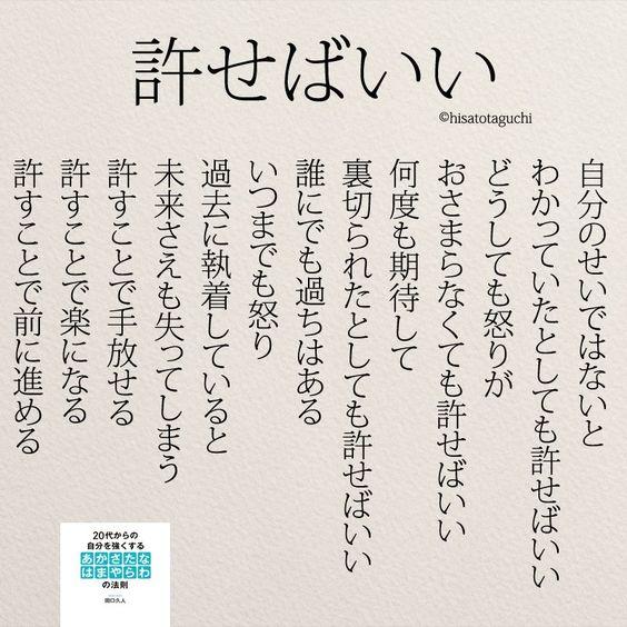 f:id:kamisamachang:20201026083028j:plain