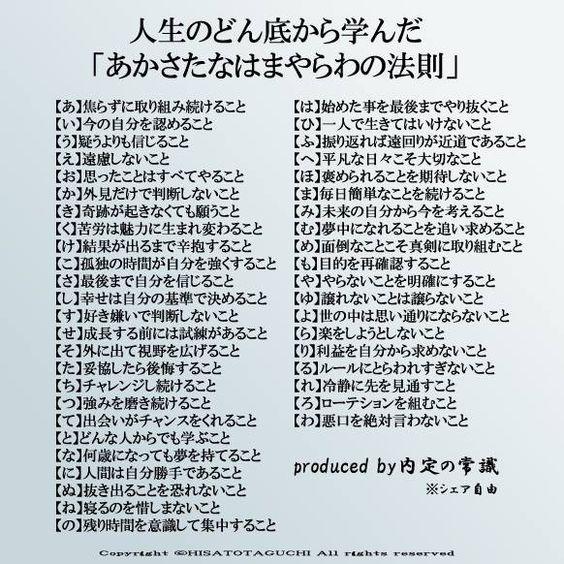 f:id:kamisamachang:20201026083042j:plain
