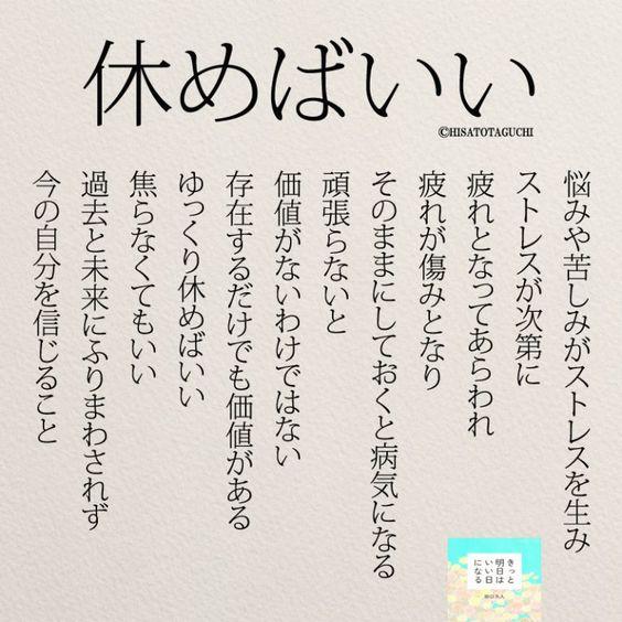 f:id:kamisamachang:20201028081916j:plain