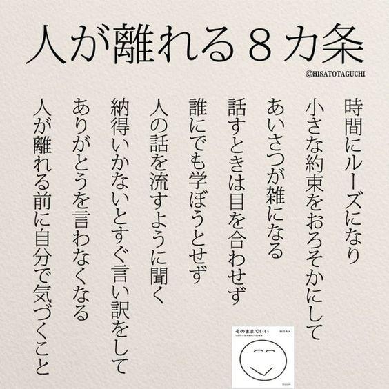 f:id:kamisamachang:20201028081930j:plain