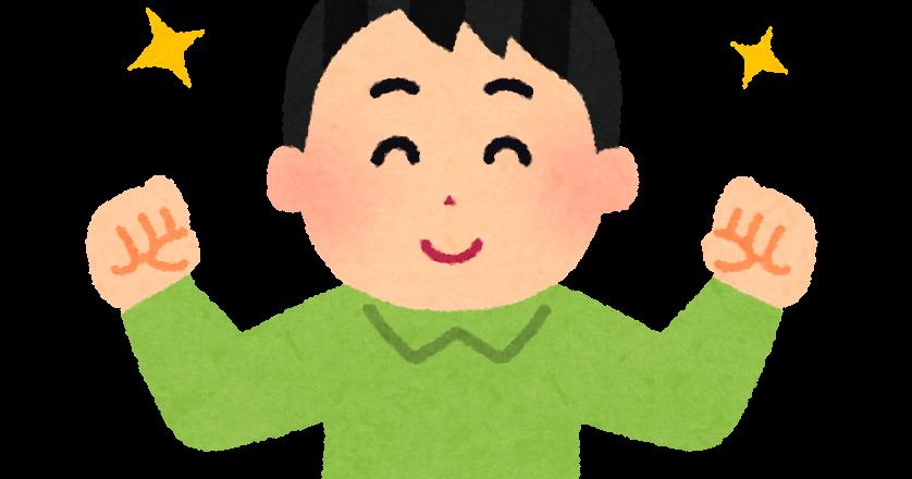 f:id:kamisamachang:20201211075633p:plain