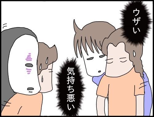 f:id:kamisamachang:20201215075345j:plain
