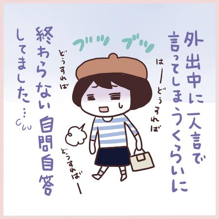 f:id:kamisamachang:20201231074802j:plain