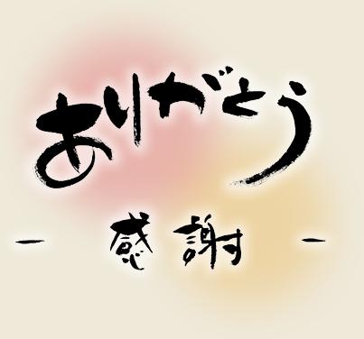 f:id:kamisamachang:20210126065301p:plain