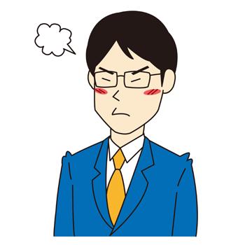f:id:kamisamachang:20210210063459p:plain