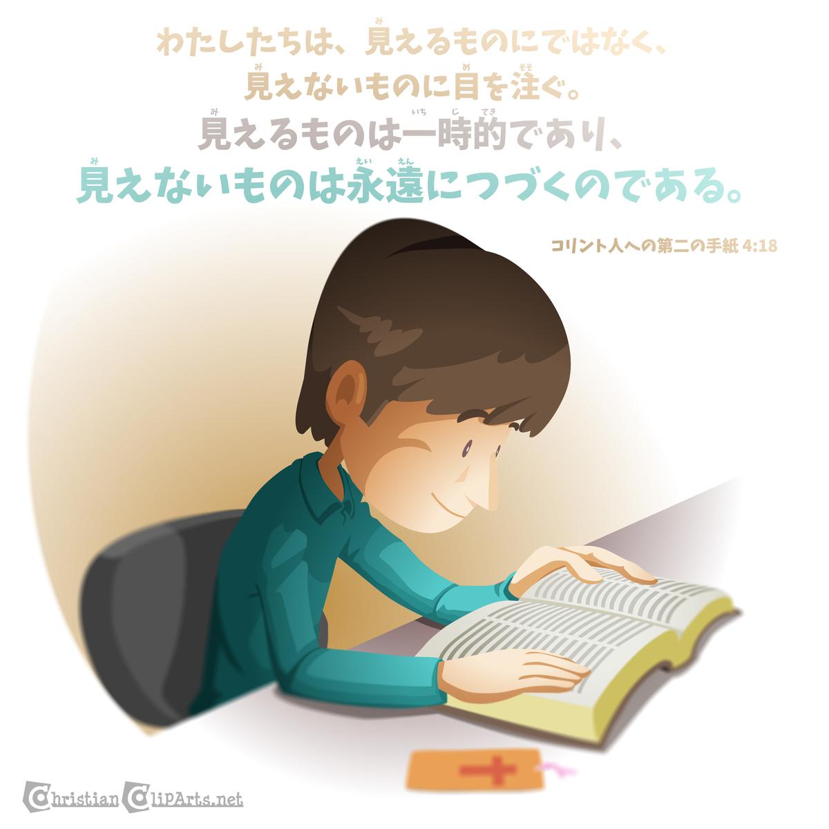 f:id:kamisamachang:20210219072738j:plain