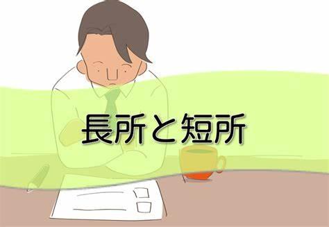 f:id:kamisamachang:20210306053651j:plain