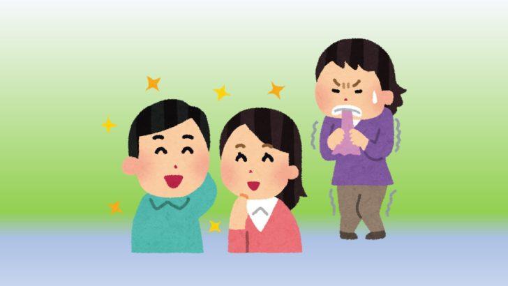 f:id:kamisamachang:20210519075909j:plain