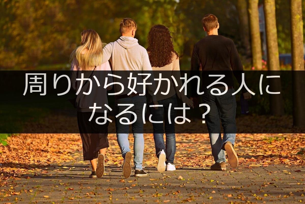 f:id:kamisamachang:20210622071330j:plain