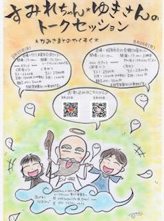 f:id:kamisamatono-yakusoku:20190606175735j:plain