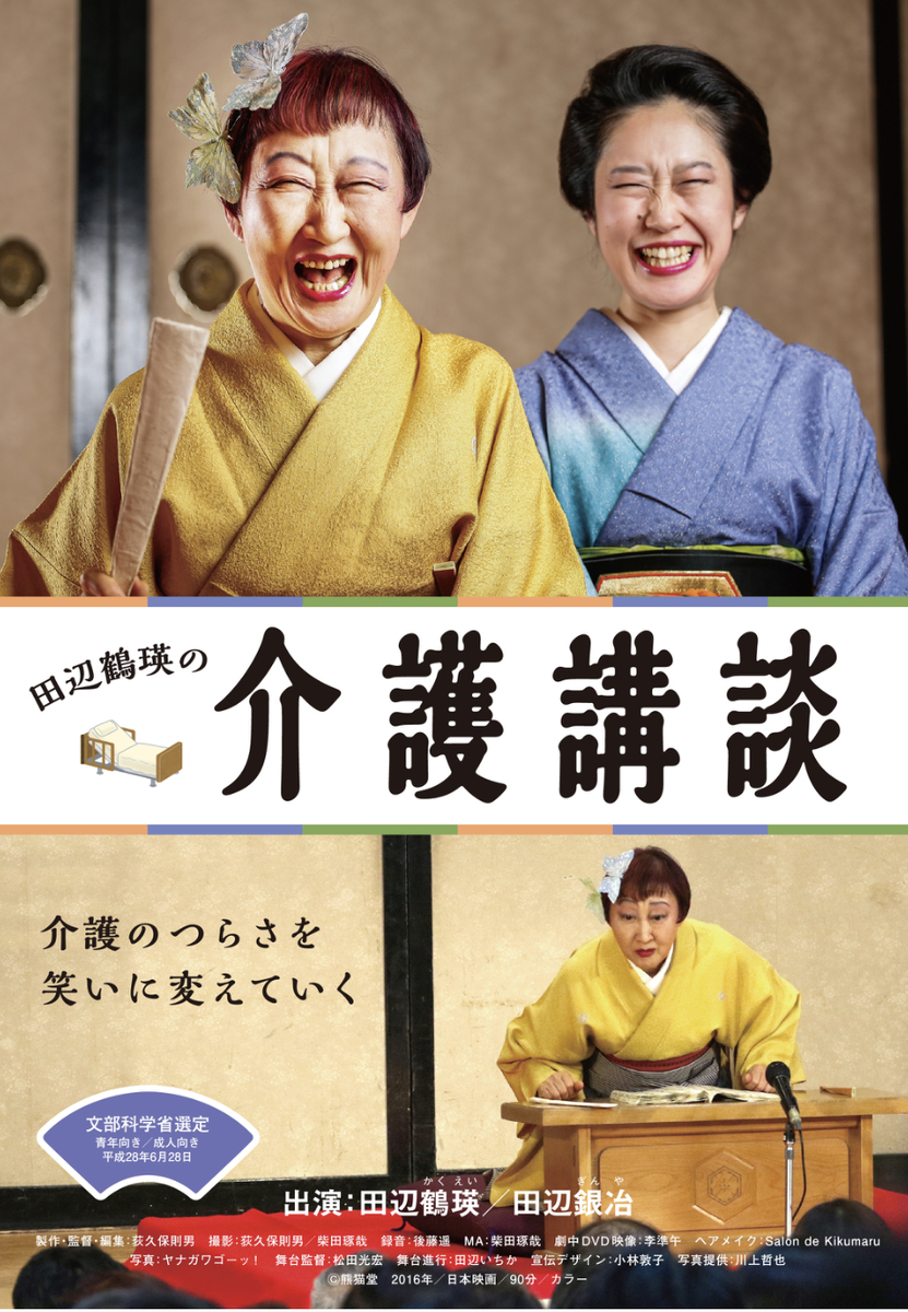 f:id:kamisamatono-yakusoku:20190802073352j:plain