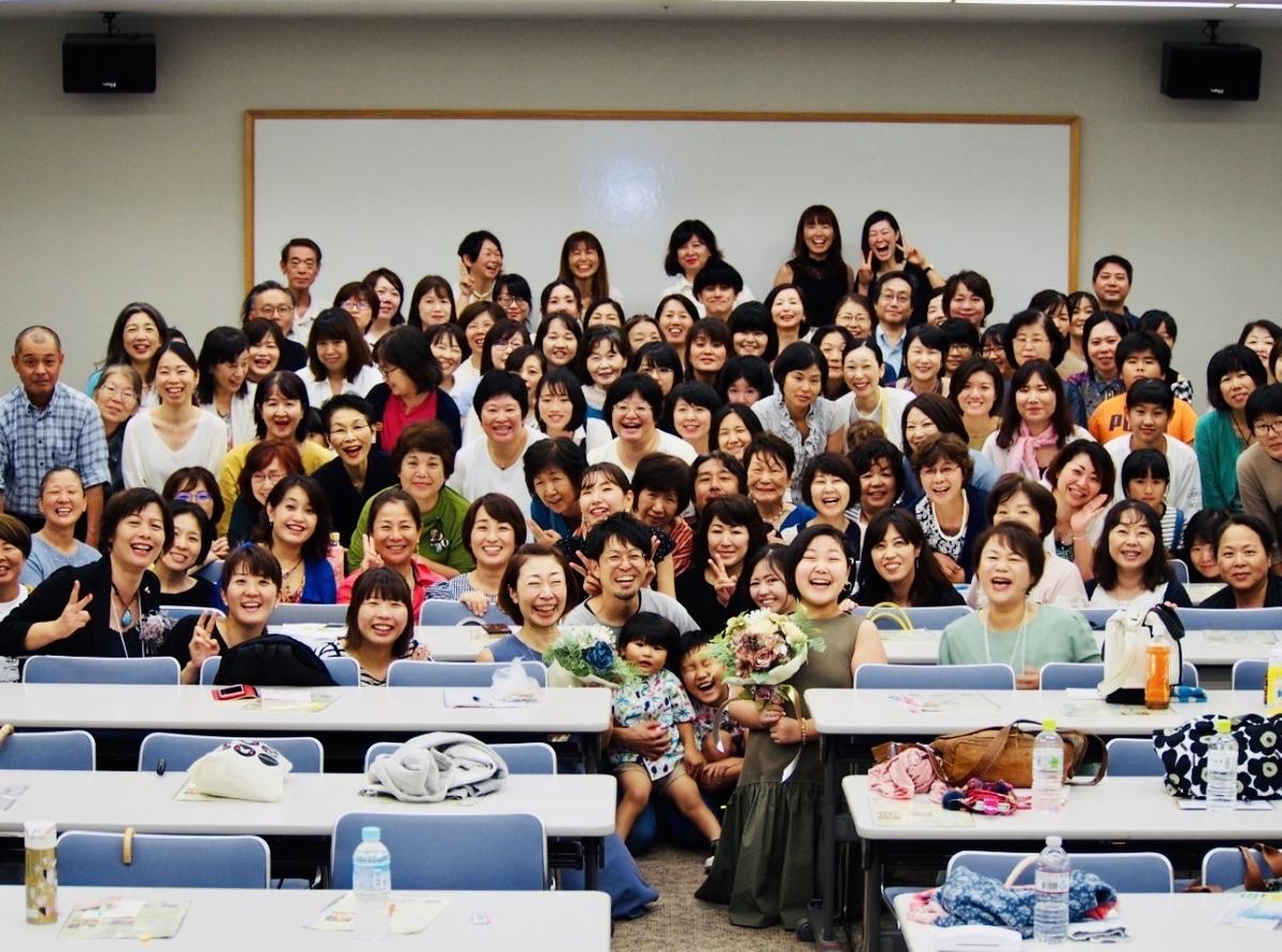 f:id:kamisamatono-yakusoku:20190907134903j:plain