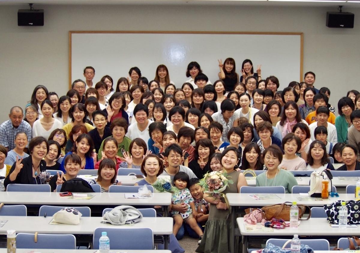 f:id:kamisamatono-yakusoku:20190907134949j:plain