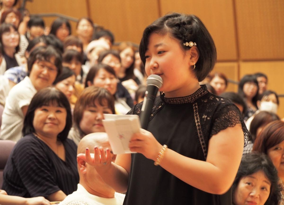 f:id:kamisamatono-yakusoku:20190915062651j:plain
