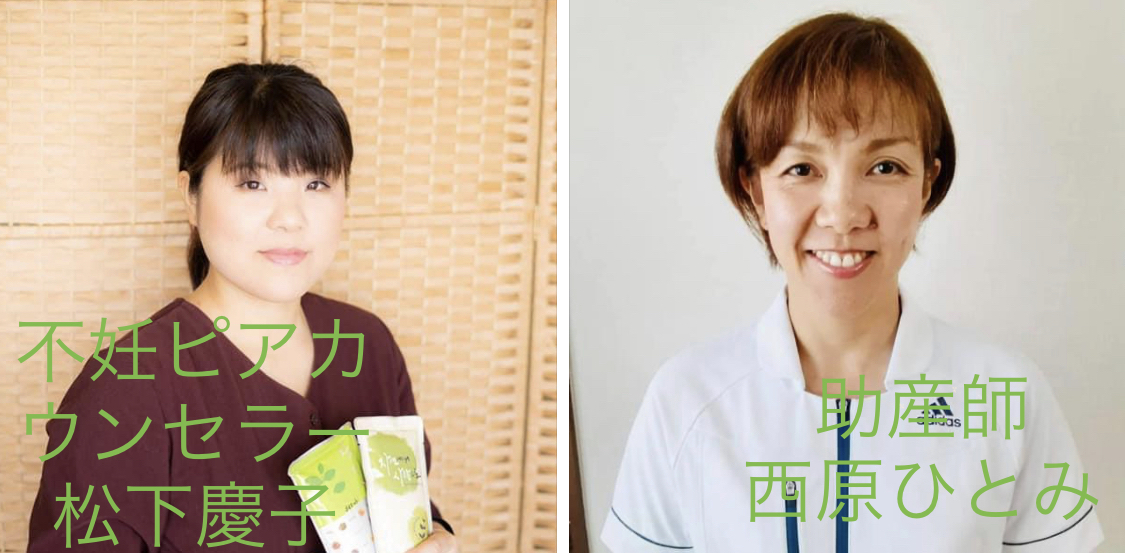 f:id:kamisamatono-yakusoku:20210216203232j:plain