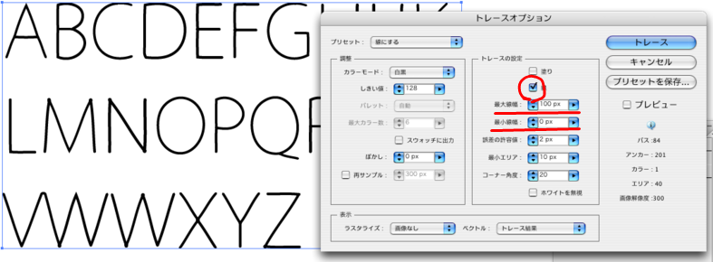 f:id:kamiseto:20081121221603p:image:w350