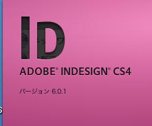 f:id:kamiseto:20090406112153p:image