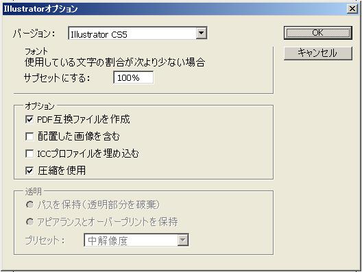 f:id:kamiseto:20090828225539p:image:w300