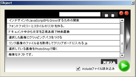 f:id:kamiseto:20091123064637p:image