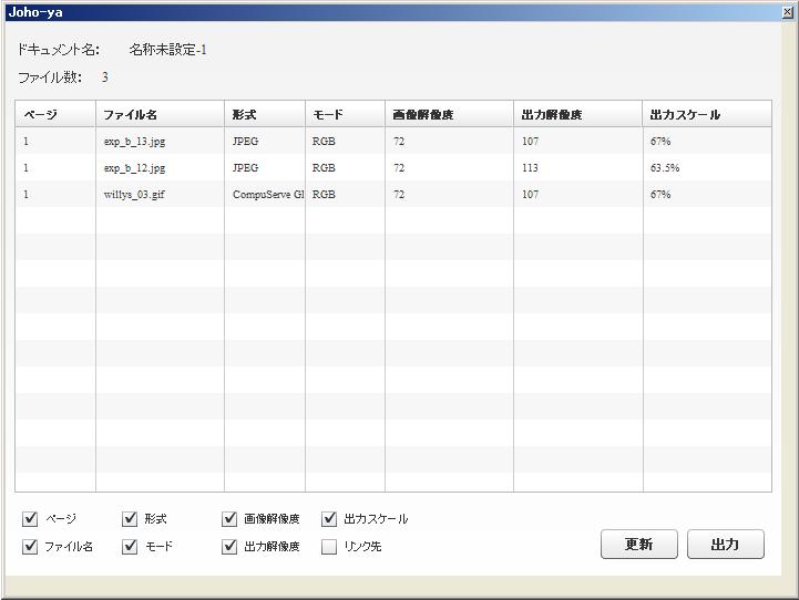 f:id:kamiseto:20091123065321p:image