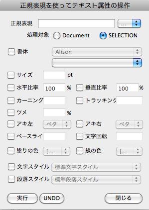 f:id:kamiseto:20101007232125p:image