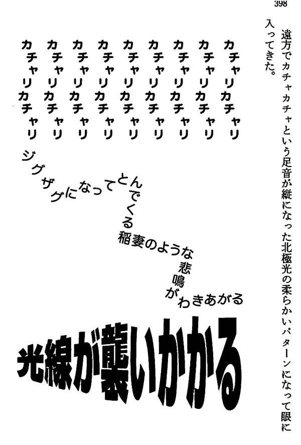 f:id:kamisino:20160702013653j:plain
