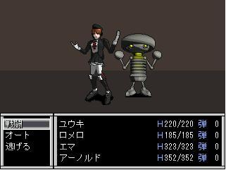 f:id:kamisiro1228:20121215154824j:image:w360
