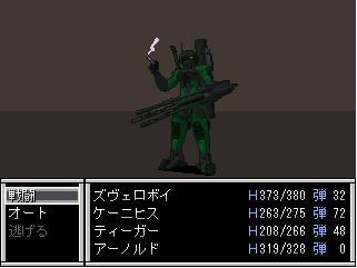 f:id:kamisiro1228:20130102004556j:image:w360