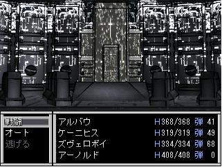f:id:kamisiro1228:20130103092052j:image:w360