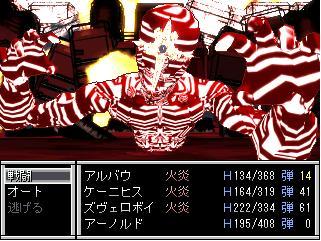 f:id:kamisiro1228:20130103092054j:image:w360