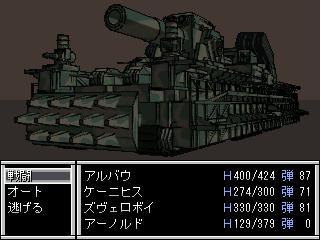 f:id:kamisiro1228:20130103092058j:image:w360