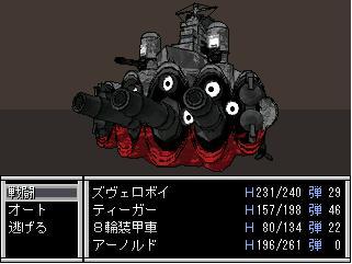 f:id:kamisiro1228:20130104204403j:image:w360