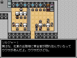 f:id:kamisiro1228:20130104204404j:image:w360