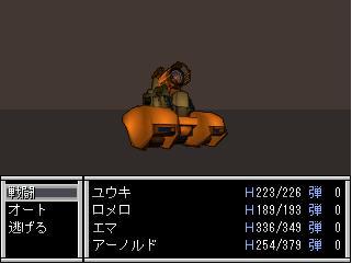 f:id:kamisiro1228:20130105123503j:image:w360