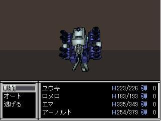f:id:kamisiro1228:20130105123504j:image:w360