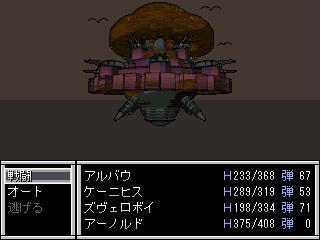 f:id:kamisiro1228:20130105123505j:image:w360