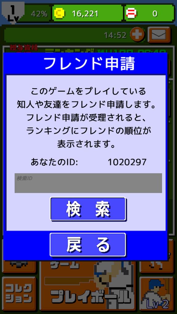 f:id:kamitanix:20161205103205p:image