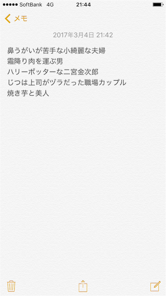 f:id:kamitanix:20170304220419p:image