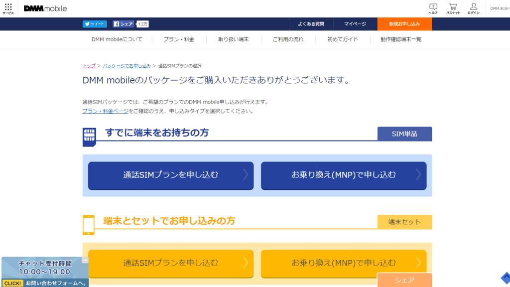 f:id:kamito620:20160729003747p:plain