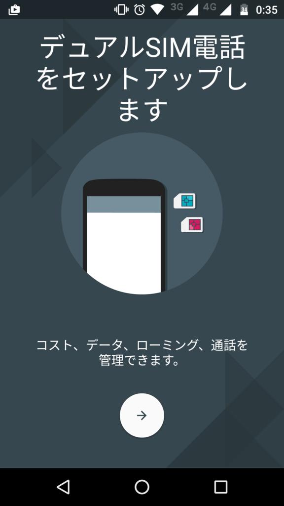 f:id:kamito620:20160809005535p:plain
