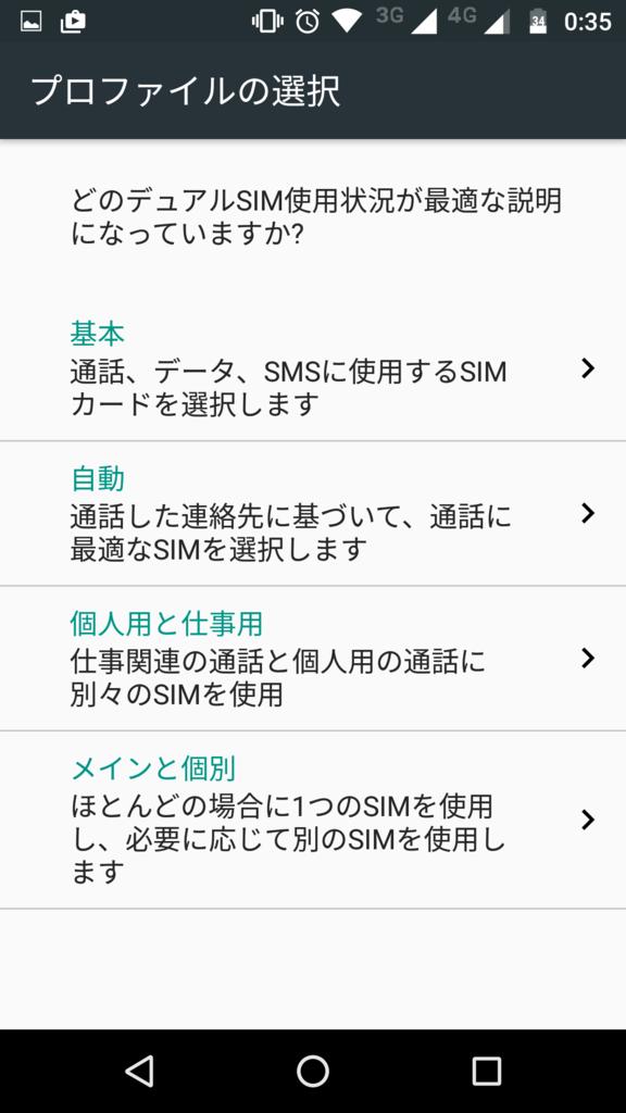 f:id:kamito620:20160809011742p:plain