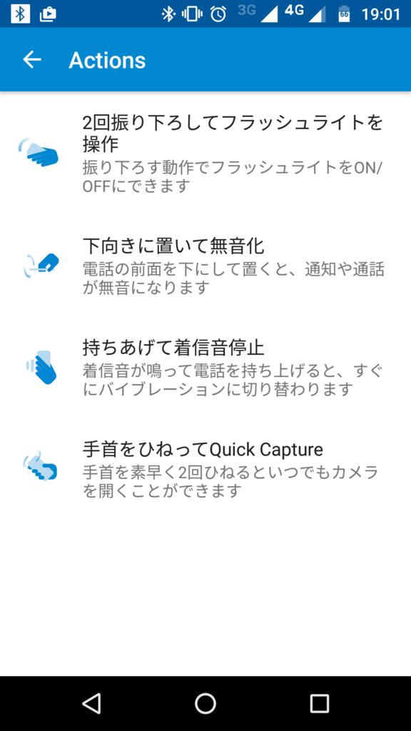 f:id:kamito620:20160811190303p:plain