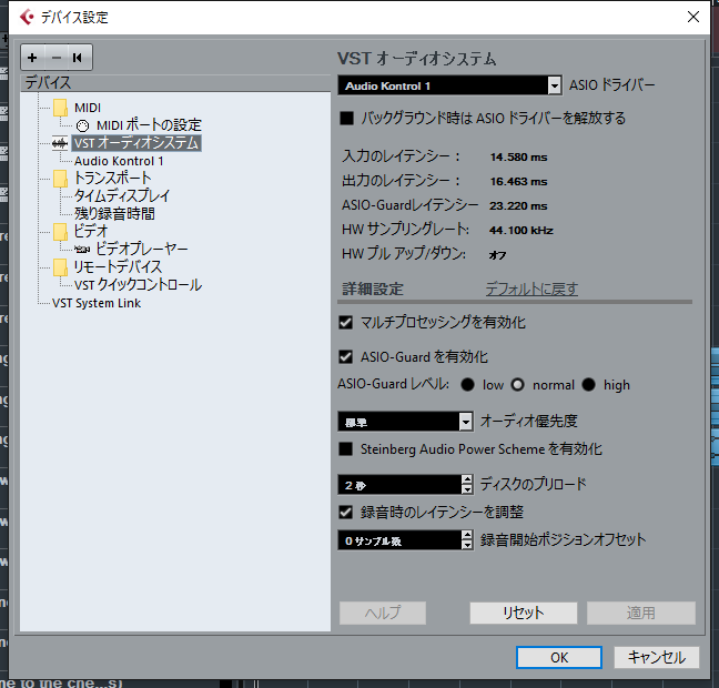 f:id:kamito620:20160925015441p:plain