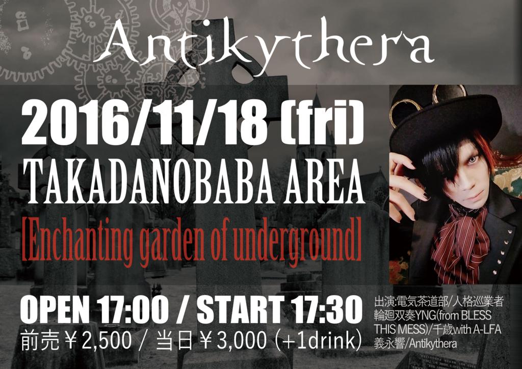 f:id:kamito620:20161212221912j:plain
