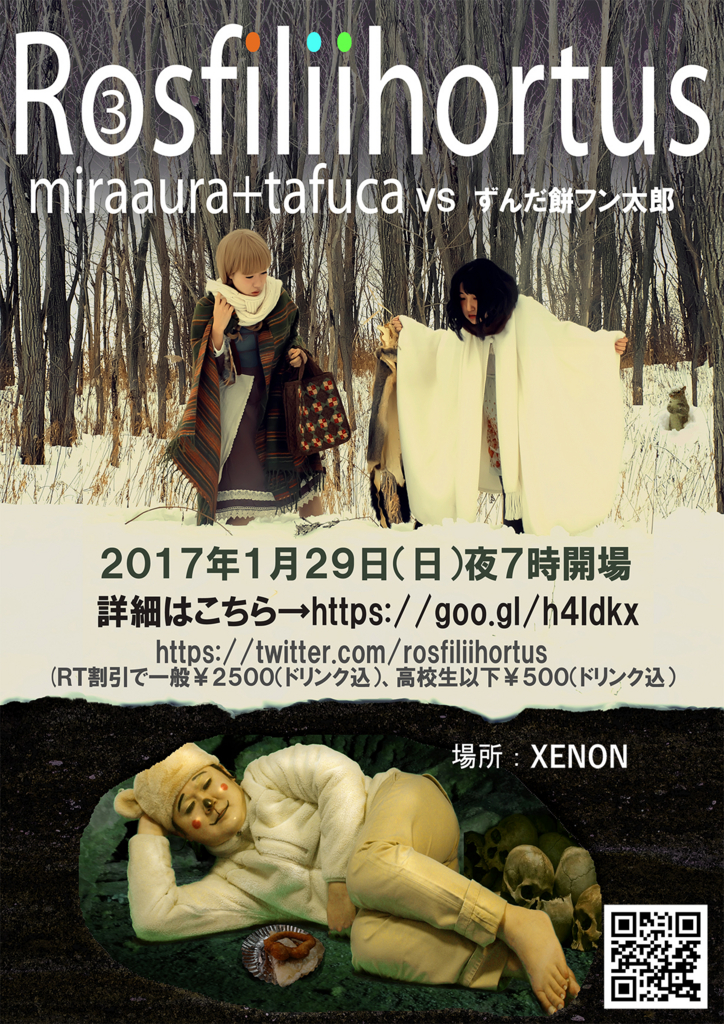 f:id:kamito620:20170201100936j:plain