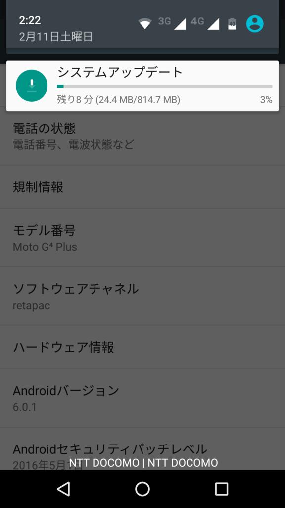 f:id:kamito620:20170219121207p:plain