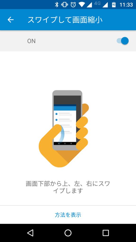 f:id:kamito620:20170219121614p:plain