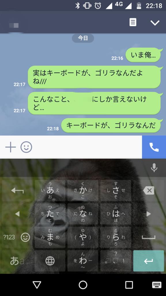 f:id:kamito620:20170526023023p:plain
